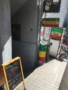 村上カレー店プルプル
