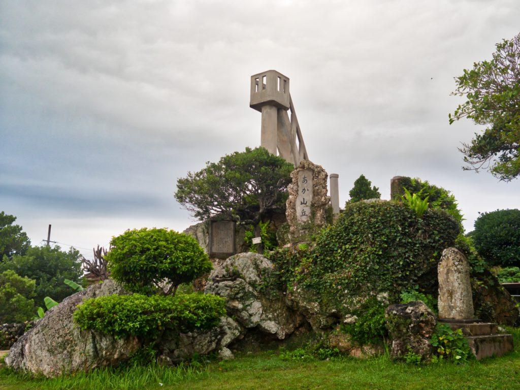 和みの塔の外観