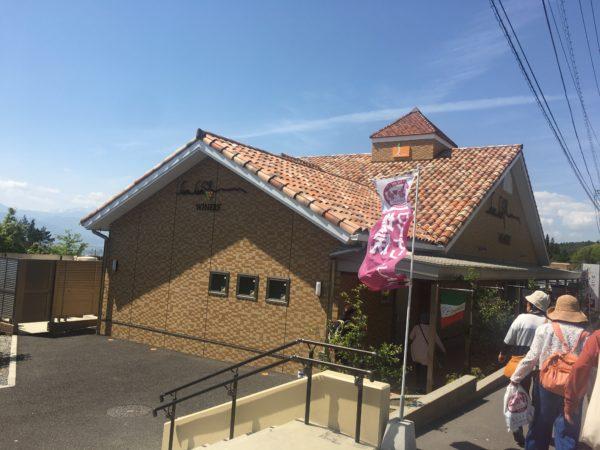 サンサンワイナリーの建物