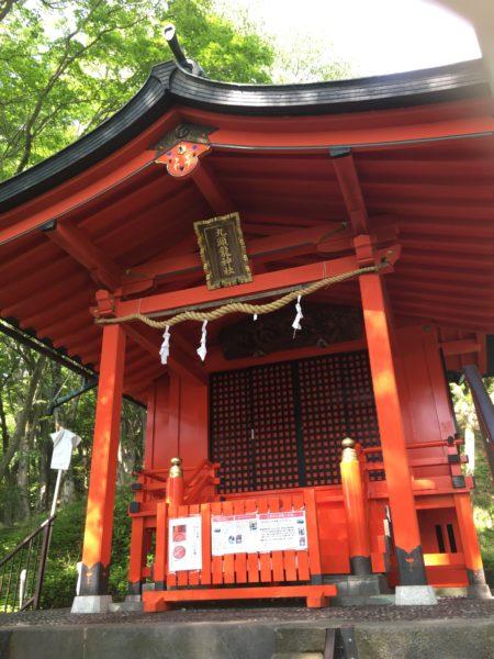 九頭龍神社の本宮
