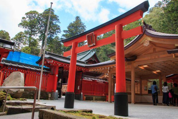 九頭龍神社の新宮