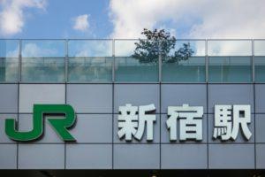 JR新宿駅の看板