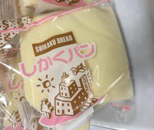 宮古島のしかくパン