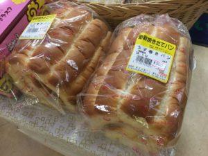 宮古島のうずまきパン