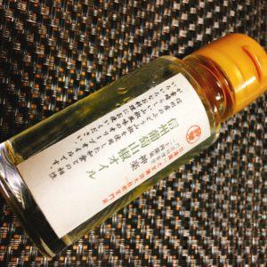 瓶に入った山椒オイル