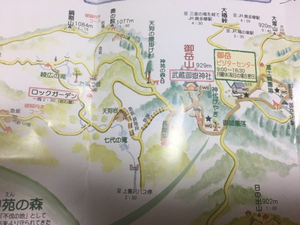 御岳山の地図