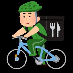 自転車でデリバリーする男性