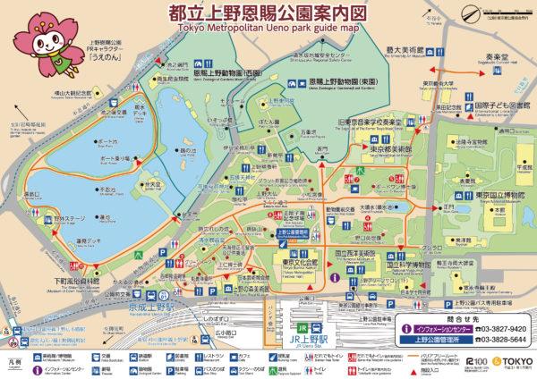 上野公園の地図